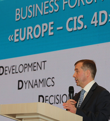 IBEC Business Forum: New Outlook on Eurasian Partnership and Financial Technology