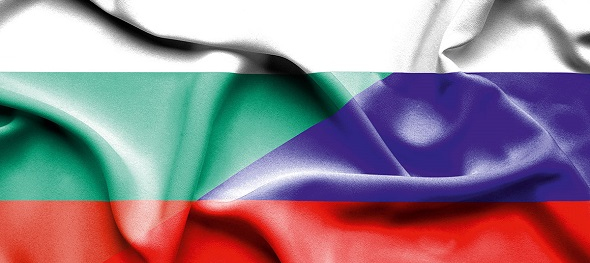 IBEC takes part in the presentation of the Bulgaria investment potential